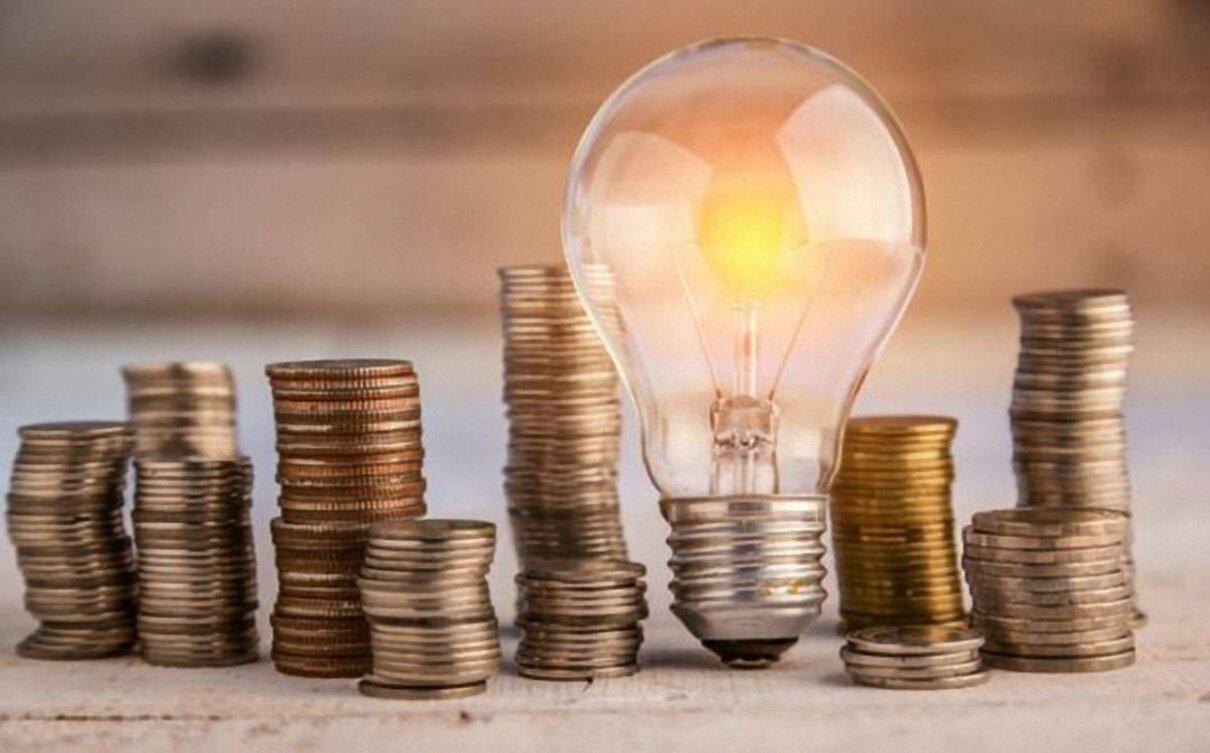 Цена 1 квт электроэнергии для предприятий