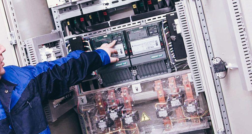 Способи економії електроенергії на підприємстві